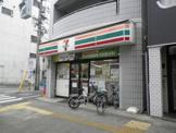 セブンイレブン台東入谷1丁目店