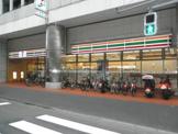セブンイレブン台東北上野2丁目店