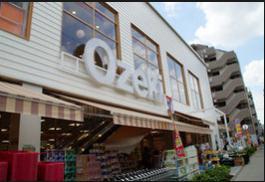 イレブンカット オオゼキ池尻店の画像1