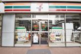セブンイレブン 京急ST平和島店
