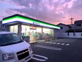 ファミリーマート八幡川口店