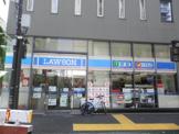ローソンH浅草店
