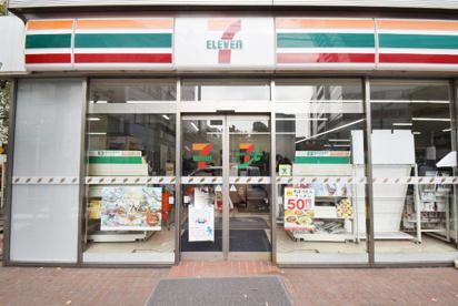 セブンイレブン 渋谷笹塚東店の画像1