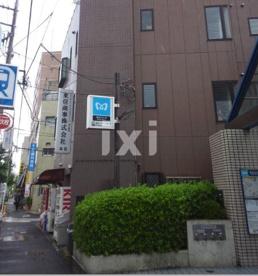 志茂駅の画像1