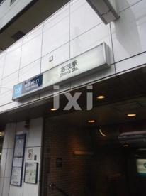 志茂駅の画像2