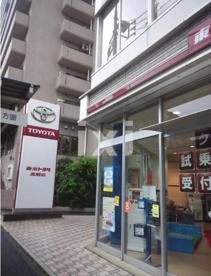 トヨタ自動車の画像1