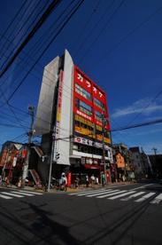カラオケムーン 鹿島田店の画像1