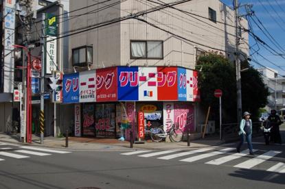 ケイベスト 鹿島田中央店 の画像2