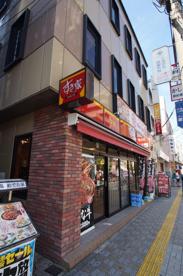 すき家 鹿島田駅前店の画像1