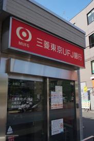 三菱東京UFJ銀行 ATMコーナー鹿島田駅前の画像1