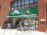 マルエツプチ本所4丁目店