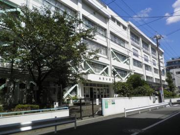 本所中学校の画像1
