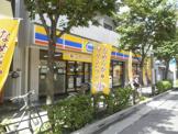 ミニストップ入谷二丁目店
