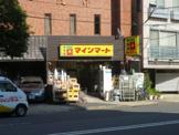 マインマート東駒形店