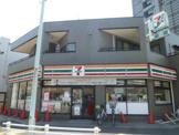 セブンイレブン台東日本堤2丁目店