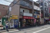 横浜瀧源 矢向店