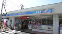 ローソン八王子片倉町店