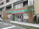 ローソン LS 台東浅草五丁目