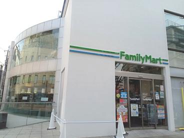 ファミリーマート代官山駅前店の画像1