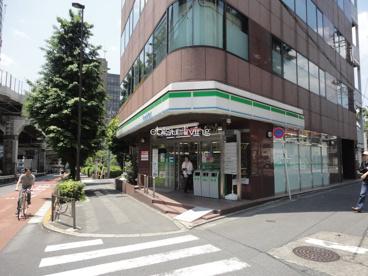 ファミリーマート目黒青葉台四丁目店の画像1