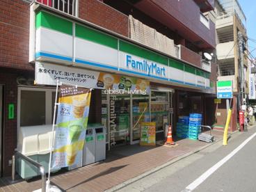 ファミリーマート目黒青葉台三丁目店の画像1