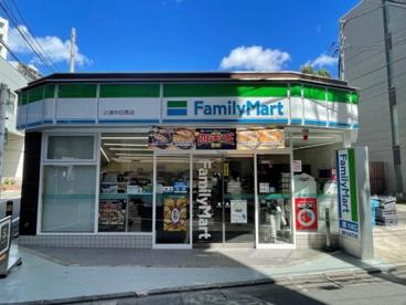 ファミリーマート小浦中目黒店の画像1