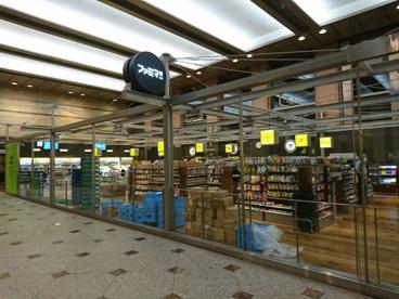 ファミマ!!恵比寿ガーデンプレイス店の画像1