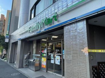 ファミリーマート南麻布四丁目店の画像1