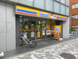 ミニストップ西浅草2丁目店