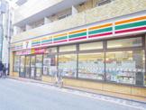セブンイレブン 川崎元住吉オズ通り店