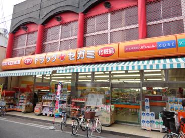 ドラッグセガミ 長瀬駅前店の画像1