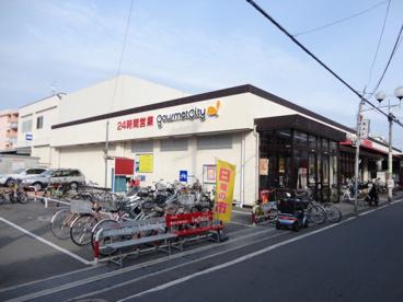 グルメシティ長瀬店の画像1