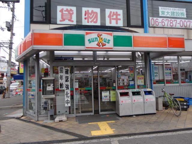 サンクス 八戸ノ里店の画像