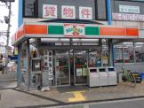 サンクス 八戸ノ里店