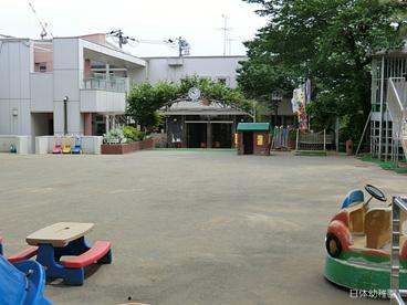 日体幼稚園の画像1