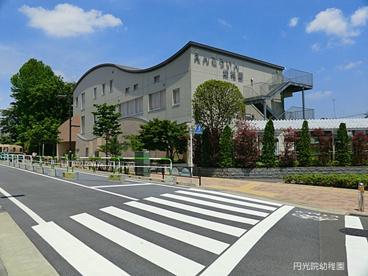 円光院幼稚園の画像1