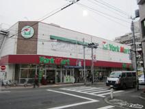 ヨークマート中町店