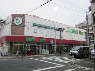 ヨークマート中町店の画像1