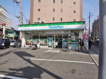 ファミリーマート 山科区役所前店の画像1