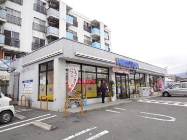 ミニストップ 山科大塚店の画像1