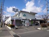 JA京都中央羽束師支店