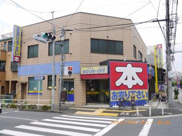 BOOKOFF 板橋前野店の画像1