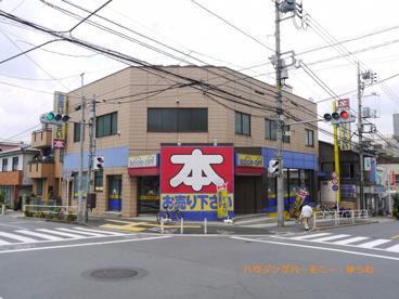BOOKOFF 板橋前野店の画像2