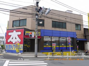 BOOKOFF 板橋前野店の画像3