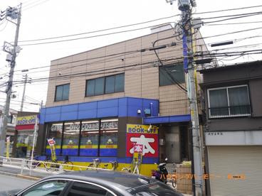 BOOKOFF 板橋前野店の画像4