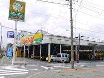 商品専門店 ジャパン 板橋店