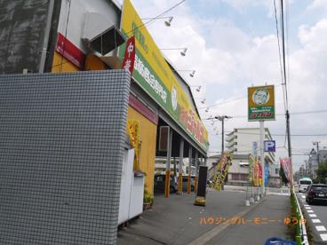 商品専門店 ジャパン 板橋店の画像3
