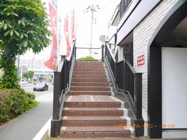 バーミヤン 板橋相生店の画像5