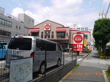 ガスト 板橋坂下店の画像5