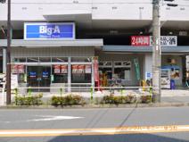BIG-A 板橋坂下店